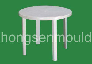 Plastic Table Mould/Commodity Mold (YS-018)