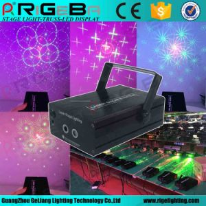 110MW Double Head Rg Animation Mini Laser Disco Light for Laser Show pictures & photos