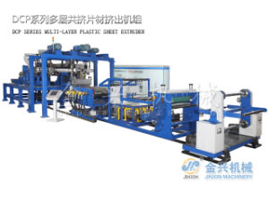PP/PS/PE Five Layers Sheet Extruder pictures & photos