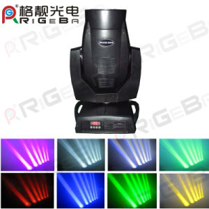 Wholesale 12CH 300W Beam Moving Head pictures & photos