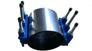 Ductile Iron Double Bands Repair Clamp pictures & photos