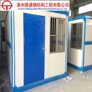Modular Container House of Fast Building Construction