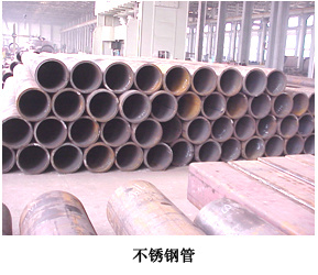Good Quality Customed Welded Pipe pictures & photos