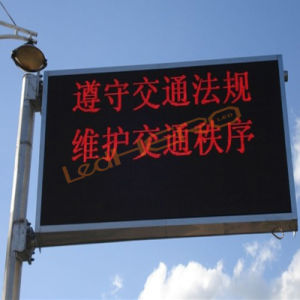 Waterproof P8 Large LED Display for Traffic Guidance