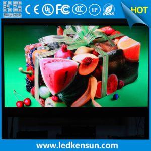 Wholesale Display Goods