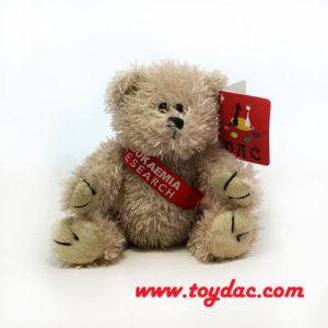 Stuffed Holiday Teddy Bear Key Chain Toy