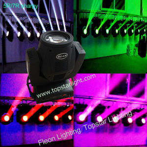 Cheap Wholesale Disco KTV Party Club Light Sharpy Beam Moving Head 7r 230W Sharpie Light