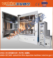 Vacuum Optical Coating Machine