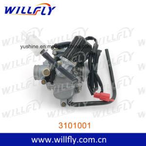 China Carburetor, Carburetor Manufacturers, Suppliers, Price | Made