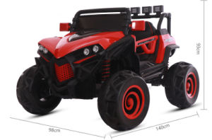 Children Chargeable Battery Cars Kid Electric Vehicle Remote Control Toys