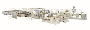 BOPP/BOPET Three-Layer Coextrusion BOPP/BOPET Film Production Line