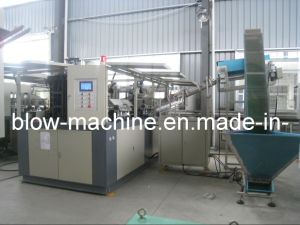 0.2L-2L 4 Cavities Pet Bottle Moulding Machine with CE pictures & photos