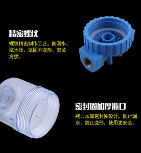 Water Filter Parts (QY-5F) pictures & photos