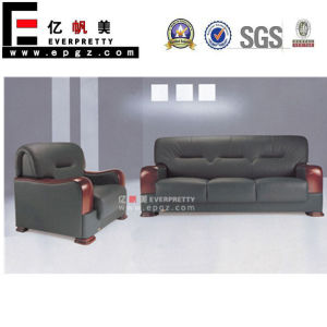 Hot Sale Office Furniture Wooden Sofa Set Designs Leather Office Sofa pictures & photos