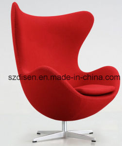 Egg Chair/ Modern Single Sofa (DS H553)