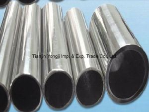 Double Metal Composite Pipe