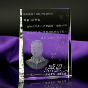 Personalized Crystal Achievement Trophy Award pictures & photos