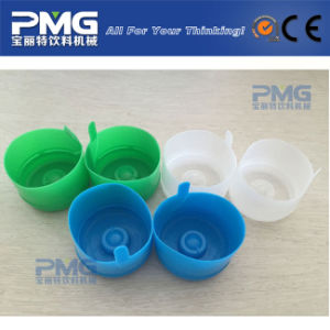 Anti-Pollution 5 Gallon Plastic Water Bottle Caps for Sale pictures & photos