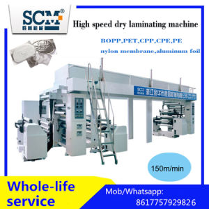 Extrusion Plastic Film Paper Coating Laminating Machine