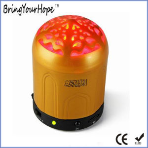 Golden Quran Player Speaker with Remote & LED Light (XH-PS-676) pictures & photos