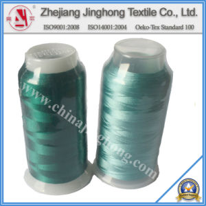 Rayon Embroidery Machine Thread (120D/2)