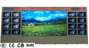 72inches Taiwan Lumens DLP Video Wall Monitor