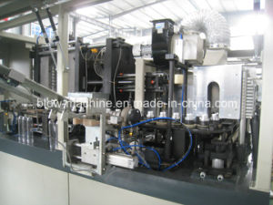 Pet Medicinal Bottle Blowing Mould Machine with Ce pictures & photos