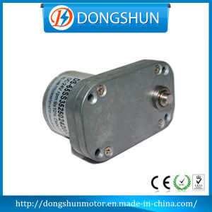 Ds-65ss3525 24V Brushed DC Square Gear Motor