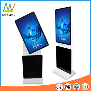 43 Inch Floor Stand Digital Signage Support 360 Degree Rotation (MW-431AMN) pictures & photos