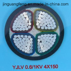 Aluminum Conductor XLPE Insulated PVC Sheathed Power Cable