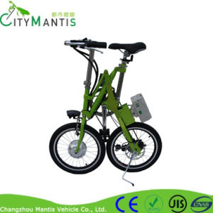 Carbon Steel Folding E-Bike 18inch Integrated Aluminum Wheel