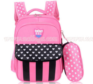 The New 2017 Primary School Bag Wholesale Wear-Resisting Cartoon Lovely Children′s Bag