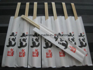 Chopsticks Packed in High Quality Paper Cover pictures & photos