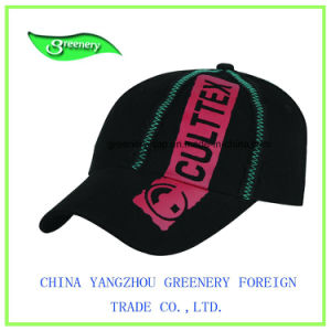 17b7ba835b2 China Fashion Black Cotton Twill Printing Baseball Cap - China Cap