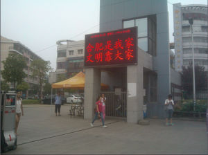 Wholesale P10 Red Color LED Display Board pictures & photos