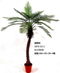 china best selling artificial plants of 170cm small palm tree 1073