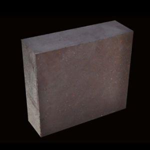 Fused-Rebonded Magnesia Chrome Bricks (FRMC-16)