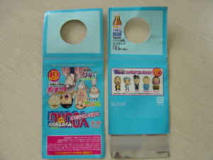 Toy Packaging Bag pictures & photos