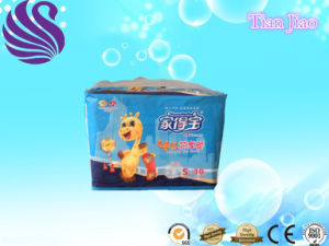 Baby Nappy OEM Manufacturer in China pictures & photos