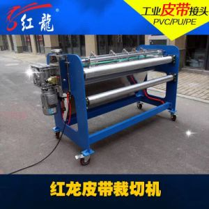 Manufacture of Slitter Splitting Cutting Machine PVC/PU Belt Slitting pictures & photos