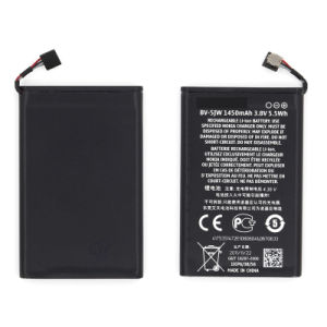 Original Cell / Mobile Phone Battery for Nokia BV-5jw