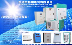 High Quality Strong Power Solar Inverter with Split Phase Output pictures & photos