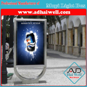 Mega Scrolling Advertising Light Box with 6 Images pictures & photos