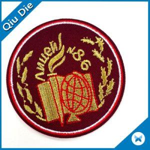 Wholesale Team Logo
