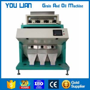 Rice Milling Machines Color Sorter for Grain