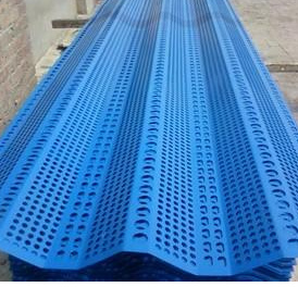 Wind Dust Network Perforated Metal Mesh pictures & photos