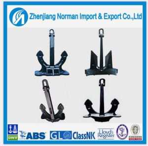Boat Hall Anchor, Speke Anchor, AC-14 Hhp Anchor for Sale pictures & photos