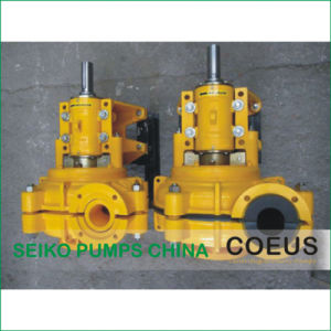 Seiko Good Horizontal Mining Slurry Pumps