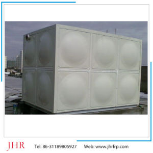 Factory Supply FRP GRP SMC 20 Gallon Water Storage Tank pictures & photos