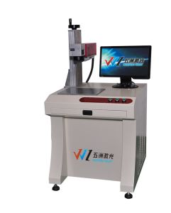Fiber Metal Laser Marking Machine (WZF-30)